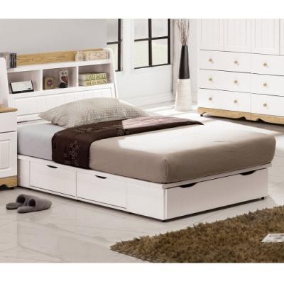 H&D 白色3.5尺五抽床底