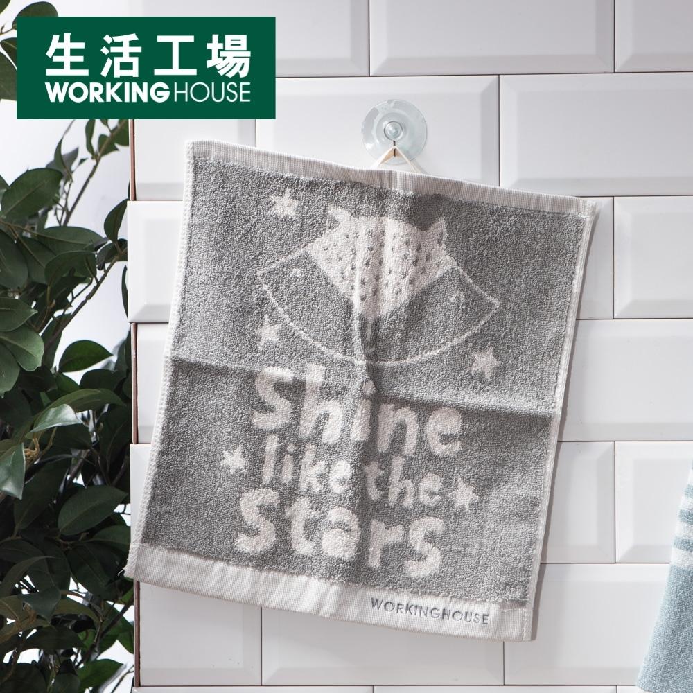 【倒數6%回饋再折100-生活工場】北歐童趣方巾