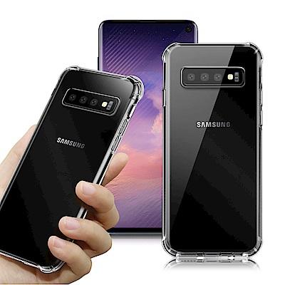 CITY For  SAMSUNG Galaxy S10E 軍規5D防摔手機殼
