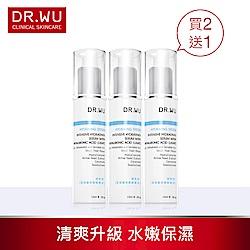DR.WU玻尿酸保濕精華液(清爽型)15ML X3入