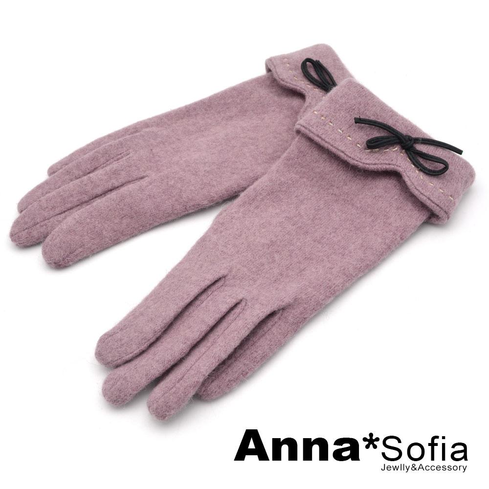 【2件69折】AnnaSofia 翻邊綁結 觸屏觸控針織混羊兔手套(藕粉系)