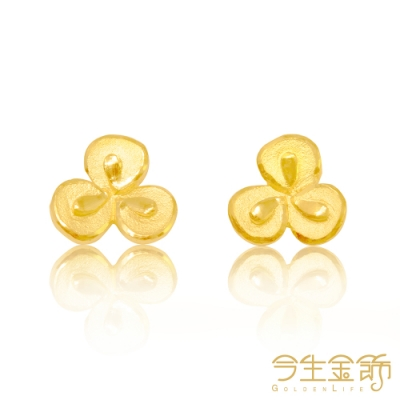 今生金飾 花圈耳環 純黃金耳環