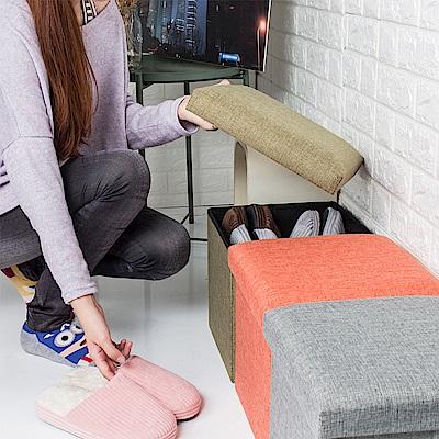 [買一送一]【樂嫚妮】亞麻收納椅/穿鞋凳-25L 4色