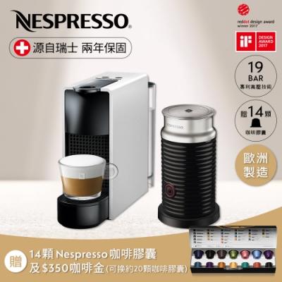 Nespresso 膠囊咖啡機 Essenza Mini 迷幻銀 黑色奶泡機組合