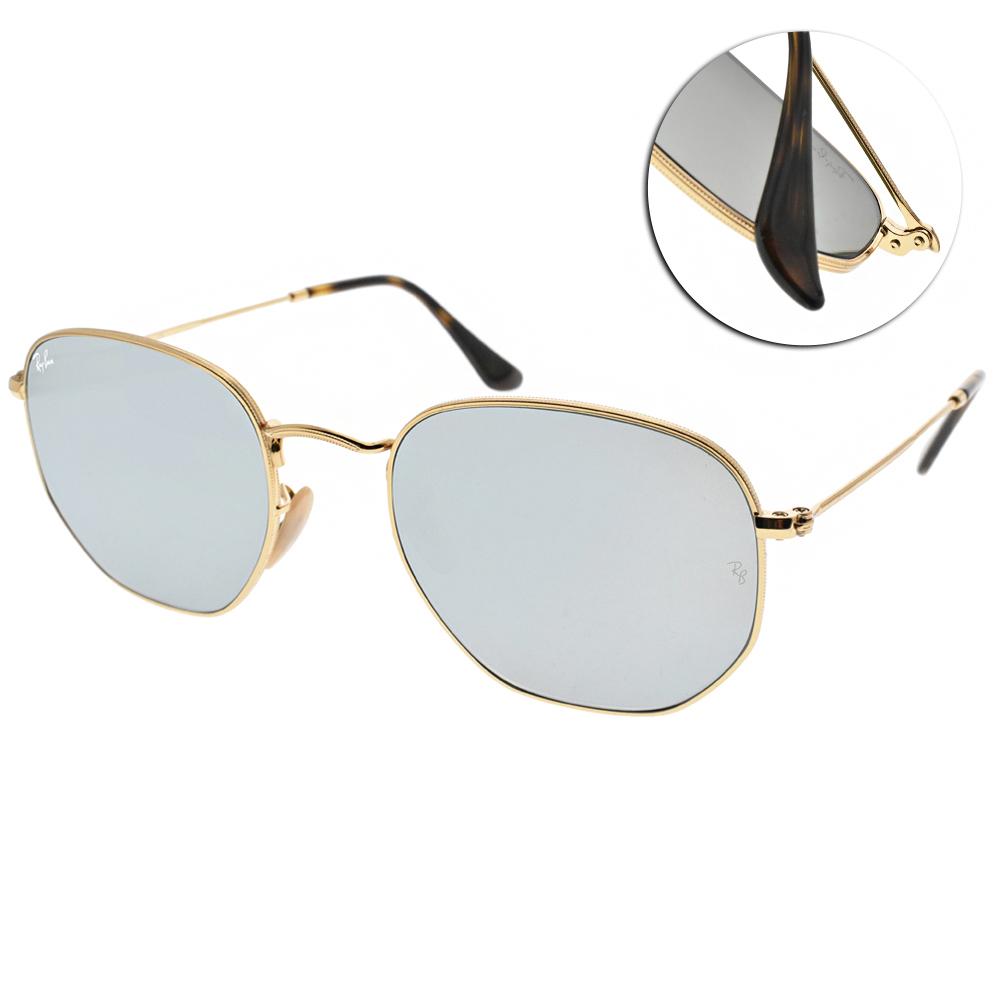 RAY BAN雷朋水銀太陽眼鏡 復古小框款/金-白水銀#RB3548N 00130