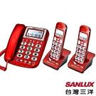台灣三洋SANLUX 2.4GHz 子母機數位無線電話 DCT-8917-2 兩色