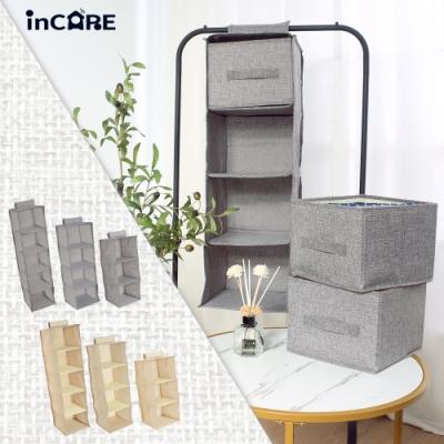 【Incare】棉麻布吊掛式衣服四層收納袋(摺疊收納 吊掛方便)