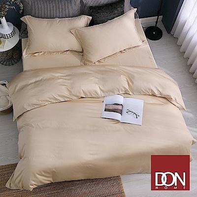 DON亞倫咖 加大四件式60支紗親膚天絲被套床包組