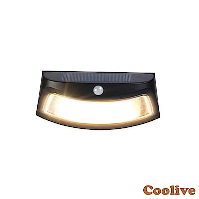 Coolive「太陽能」LED防水人體感應壁燈(暖光)
