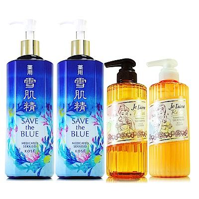 KOSE高絲 雪肌精化妝水500ml*2(加大版雙瓶組)贈彈性豐盈洗護髮500ml兩件組