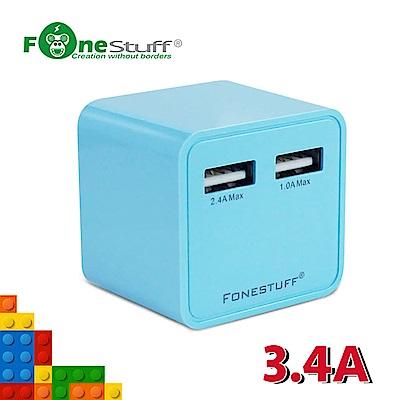 【福利品】FoneStuff 3.4A雙USB充電器-藍 FW001(2入組)