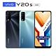 vivo Y20s (4G/128G) 6.51吋AI智慧三鏡頭 智慧型手機 product thumbnail 1