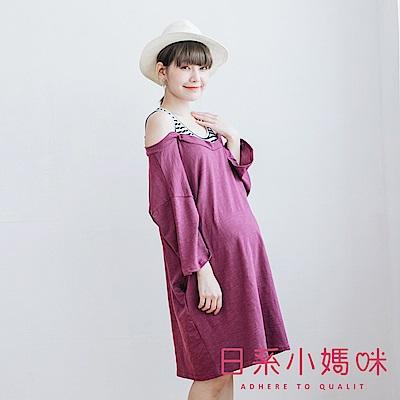 日系小媽咪孕婦裝-韓製孕婦裝~假二件挖肩條紋拼接質感竹節棉洋裝 (共四色)