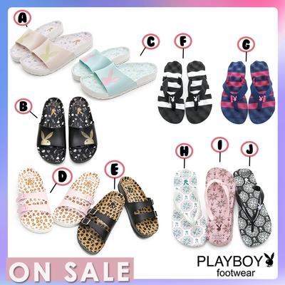 【時時樂限定】 PLAYBOY熱銷兔兔休閒拖鞋-10款可選