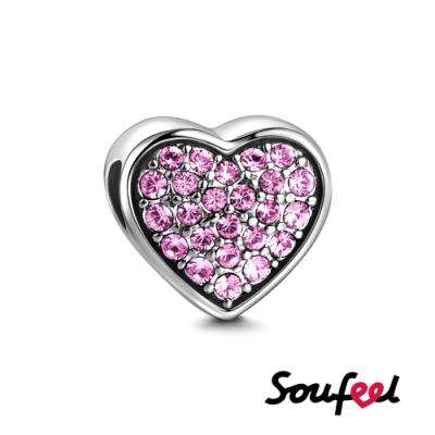 SOUFEEL索菲爾 925純銀珠飾  爸爸的女兒 串珠