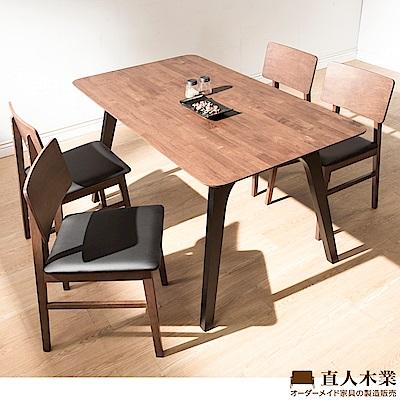 日本直人木業-ANTE四張椅子搭配5119全實木135CM餐桌