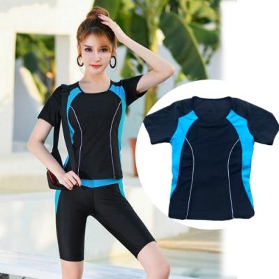 Biki比基尼妮泳衣,基礎保守單短袖上衣泳衣罩衫有加大M-4XL(單短袖上衣)