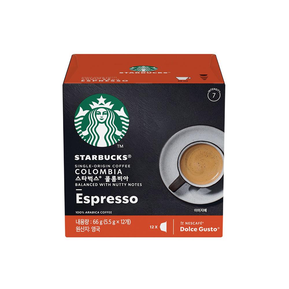星巴克哥倫比亞義式濃縮咖啡膠囊