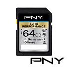 PNY PRO Elite U1 C10 SDXC 64GB 記憶卡
