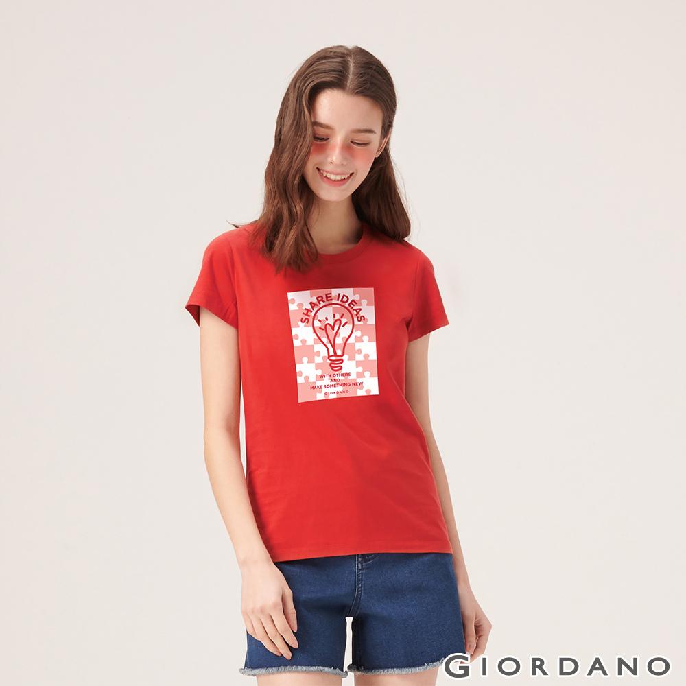 GIORDANO 女裝英文標語印花短袖T恤-68 高貴紅 @ Y!購物