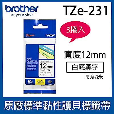 【3入組】brother 原廠護貝標籤帶 TZe-231 (白底黑字 12mm)