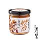 山喜屋 詹醬-椒麻堅果180g product thumbnail 2