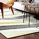 范登伯格 - 薇拉 現代地毯 - 現代黃 (120 x 170cm) product thumbnail 1
