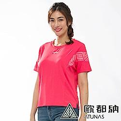 【ATUNAS 歐都納】女款ATUNAS-TEX短袖吸排T恤A1-T1912W桃紅