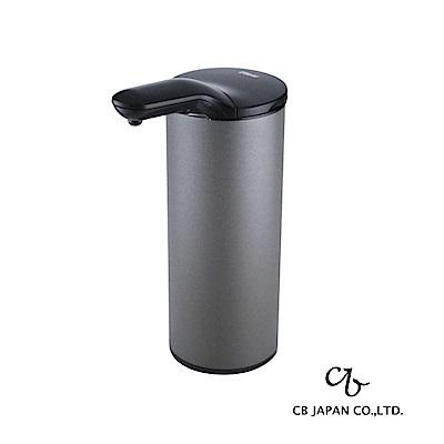 CB Japan 感應式給皂機/洗手乳機(2色)