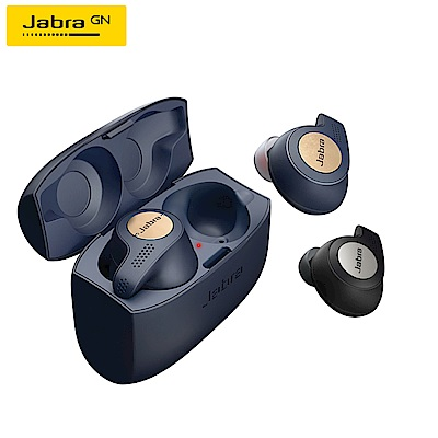 JABRA Elite Active 65t 藍牙耳機