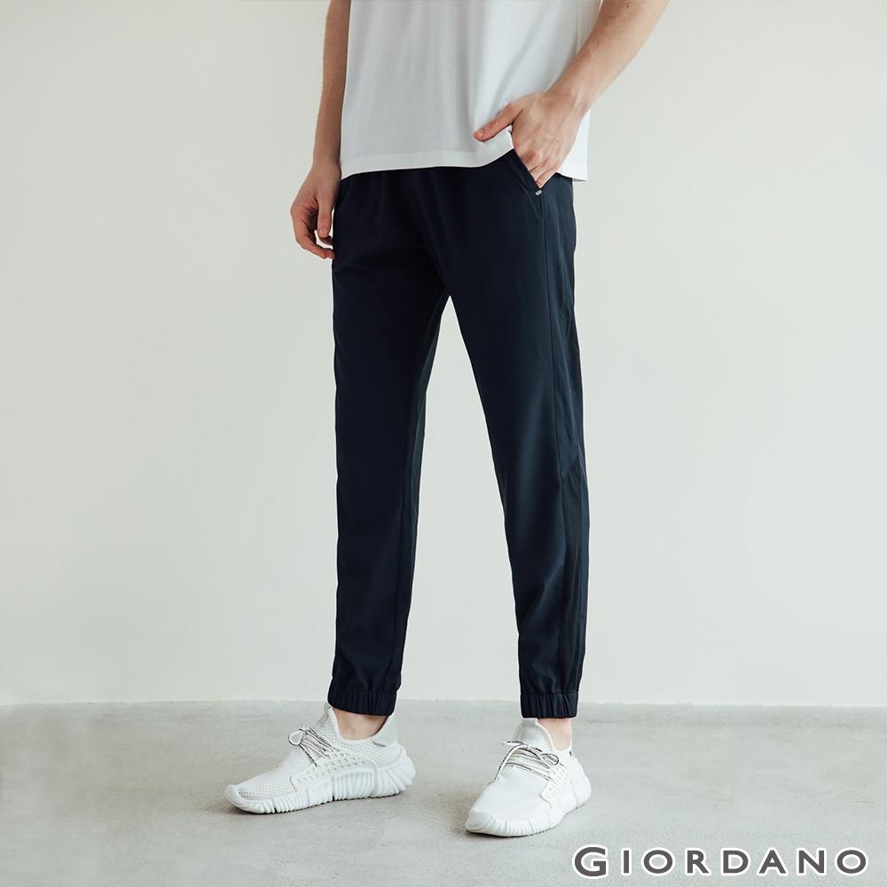 GIORDANO   男裝3M機能修身束口褲 - 09 標誌黑