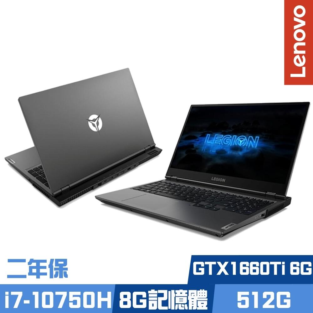 Lenovo Legion 5pi 15.6吋電競筆電 (I7-10750H/GTX1660Ti 6G獨顯/8G/512G PCIe SSD/Legion/144Hz/二年保固)