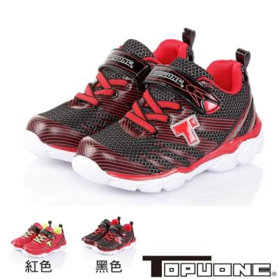 (雙11)TOPUONE童鞋 極輕量透氣抗菌防臭鞋-紅.黑