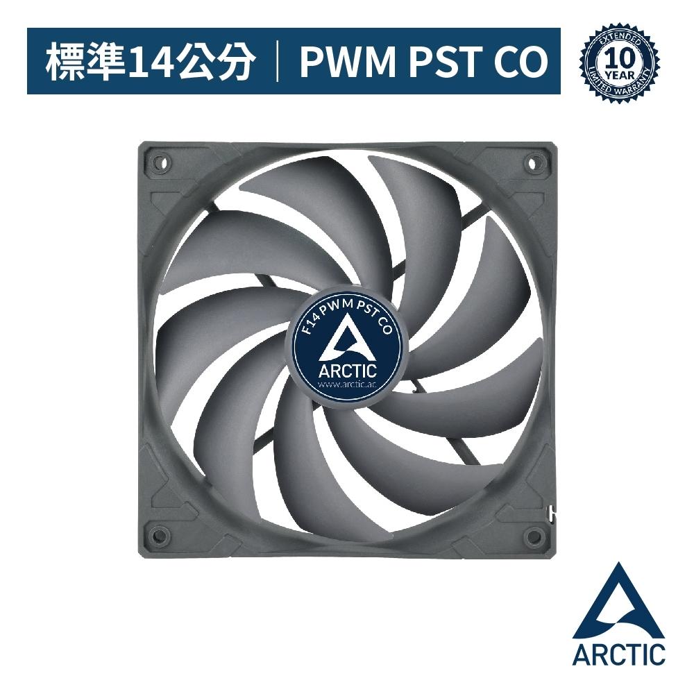 【ARCTIC】F14 PWM PST CO 日系軸承長效系統風扇 (14公分) (AC-F14MPC)