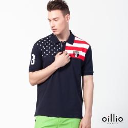oillio歐洲貴族 吸濕排汗透氣網眼POLO衫 質感棉料 藍色