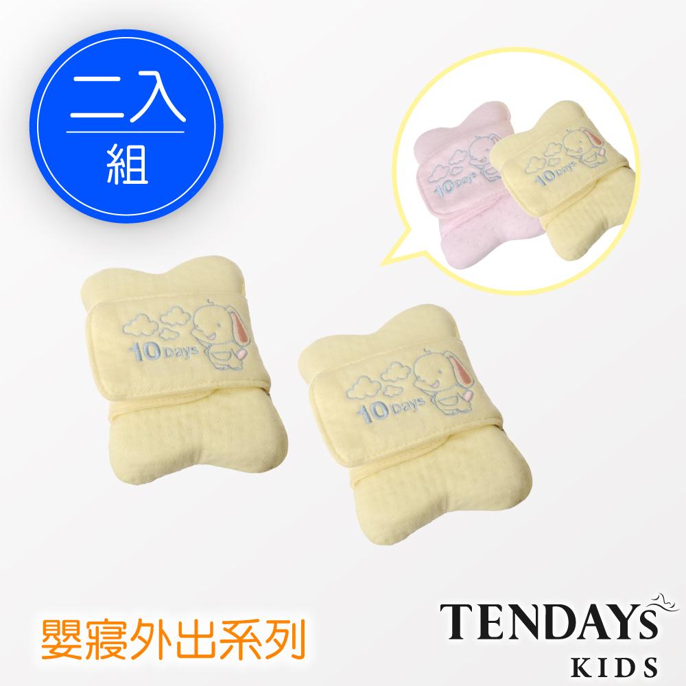 TENDAYS 兒童肩墊 2入 (粉紅/粉黃 可選)