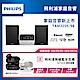 PHILIPS飛利浦 時尚藍芽微型音響 TAM3205/96 product thumbnail 1