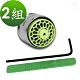 金德恩 台灣製造 2組氣泡型出水自動關省水器 HP3085 (附軟性板手) product thumbnail 2