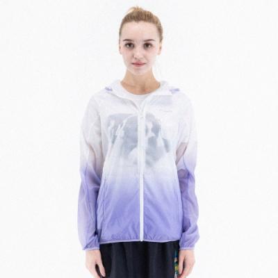 【St. Bonalt 聖伯納】女款漸層色超輕透防曬外套 (8030-薰衣紫漸層) 抗UV 防曬 防風 防潑水 輕薄 透氣