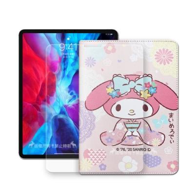 My Melody美樂蒂 2020 iPad Pro 12.9吋 和服限定款 平板皮套+9H玻璃貼(合購價)
