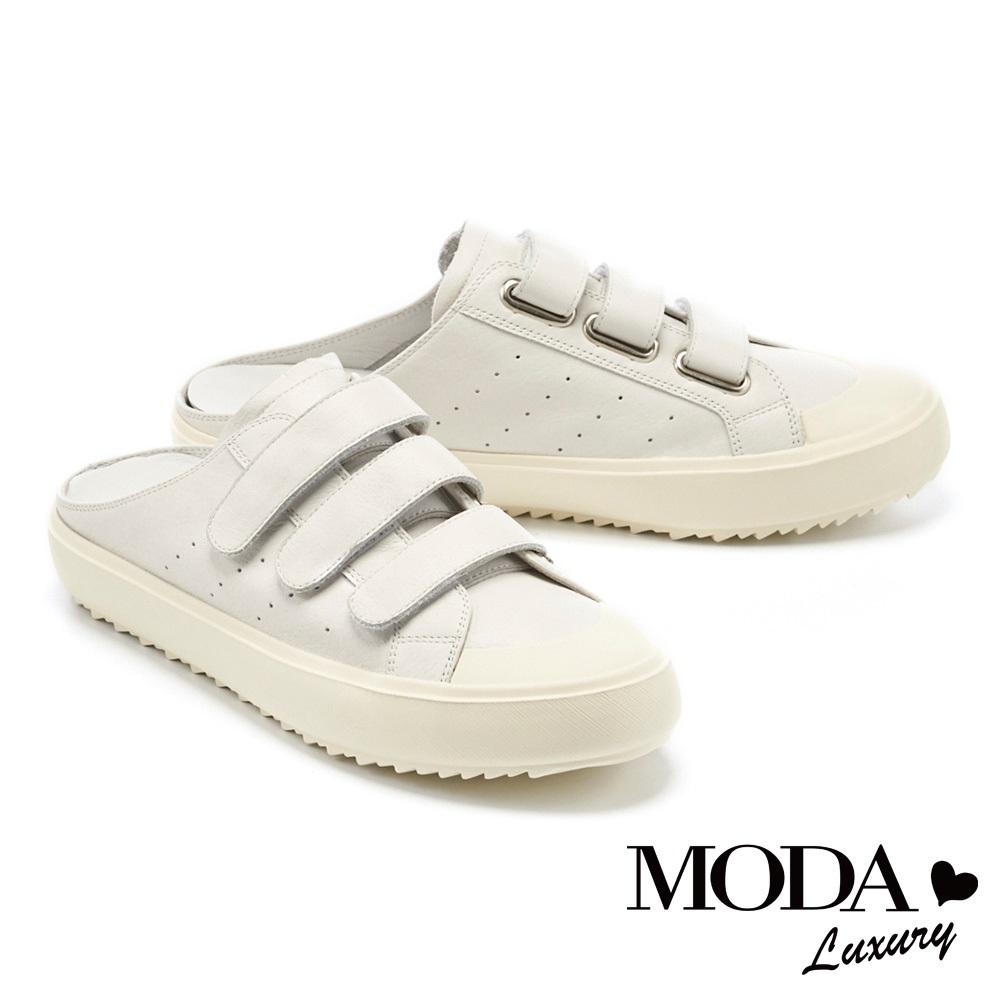 拖鞋 MODA Luxury 率性魔鬼氈全真皮厚底休閒拖鞋-白