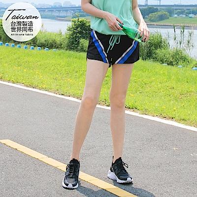 台灣品質.抗UV斜條配色鬆緊綁帶吸濕排汗運動短褲-OB大尺碼