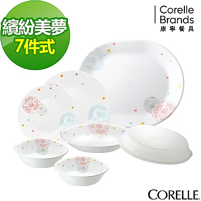 CORELLE 康寧 繽紛美夢7件式餐盤組(701)