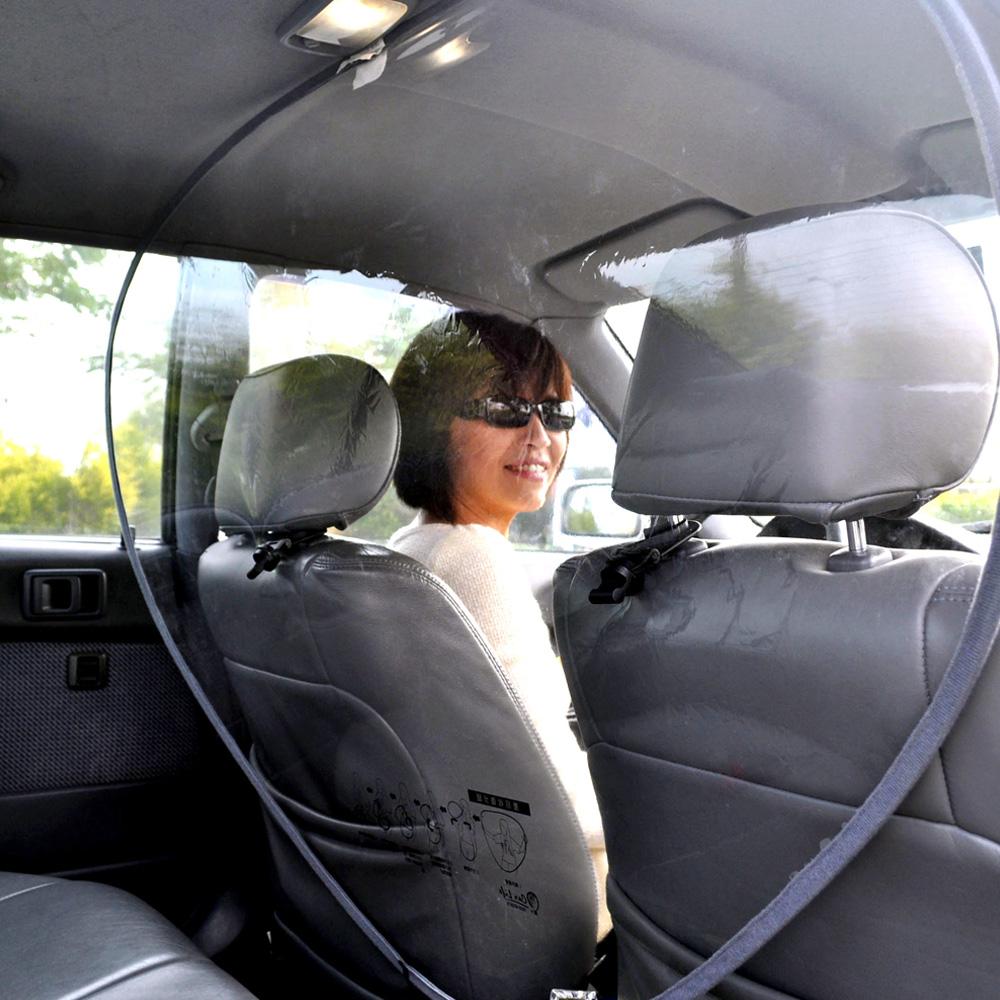 汽車冷氣隔間膜-轎車專用 (112x90cm)