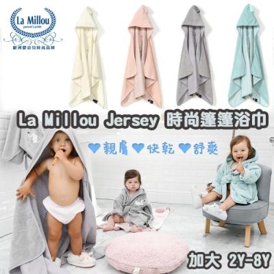 La Millou 篷篷嬰兒連帽浴巾_加大2Y-8Y(多款可選)