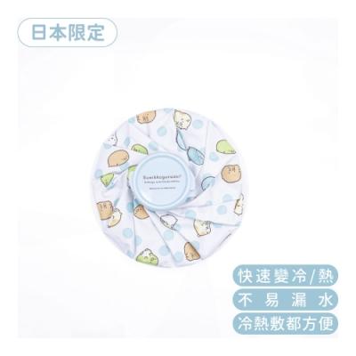 【日本限定版】角落生物冰敷袋-2入
