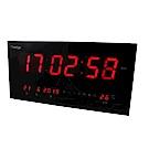 NAKAY LED數位顯示萬年曆(NTD-220)
