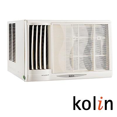 KOLIN 歌林 4-<b>5</b>坪「節能不滴水」左吹窗型冷氣 KD-282L06