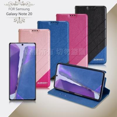 Xmart for Samsung Galaxy Note 20 完美拼色磁扣皮套