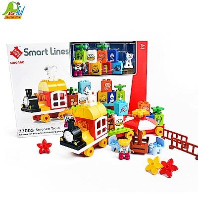 Playful Toys 頑玩具 經典火車積木